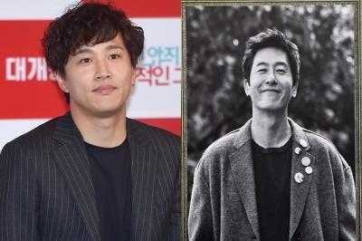 마냥 웃을수 없었던 차태현, 송송커플 결혼식→김주혁 빈소…조문객 직접 맞아
