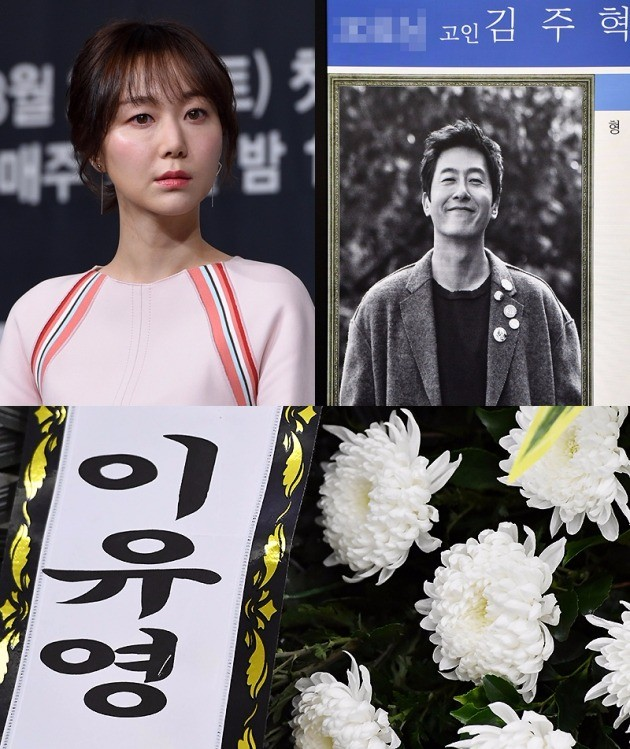 김주혁 빈소 故김주혁 조문 / 사진 = 한경DB·사진공동취재단