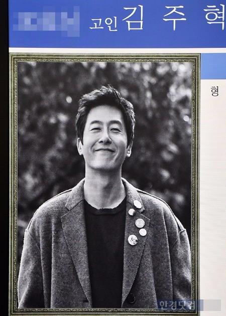 김주혁. 사진=사진공동취재단