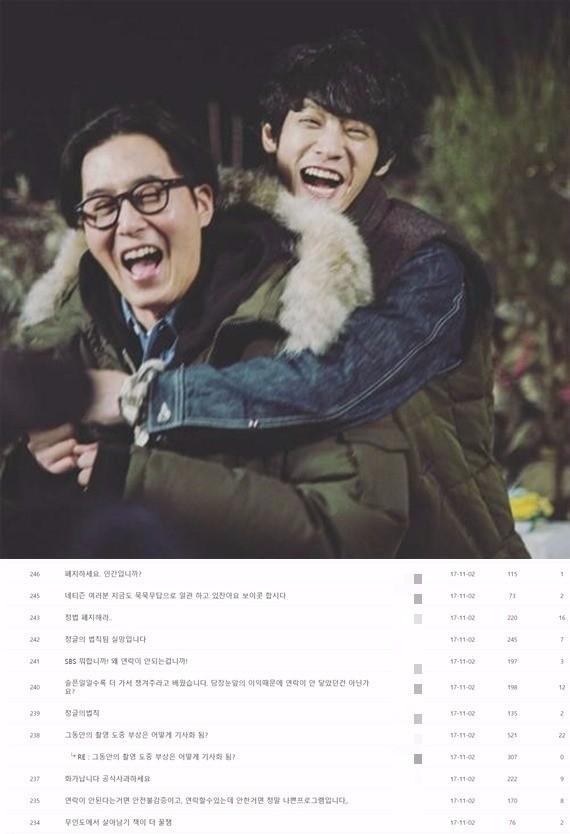 '정글의 법칙' 촬영 중인 정준영이 뒤늦게 故 김주혁의 사망 소식을 전달받았다. /사진=SNS, SBS 홈페이지