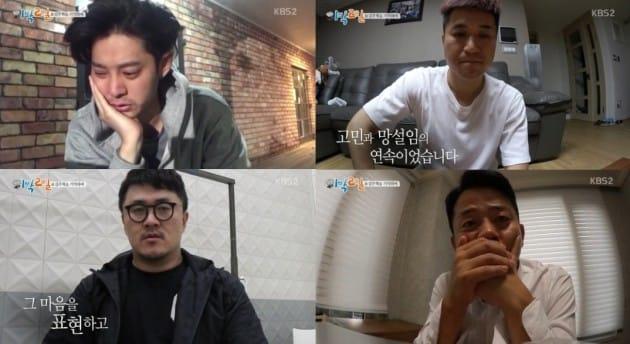 1박 2일 故 김주혁 추모 정준영 영상편지