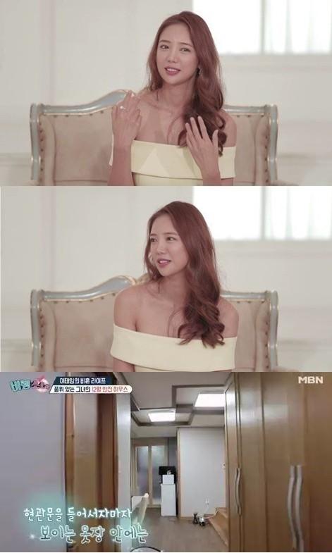 '비행소녀' 이태임