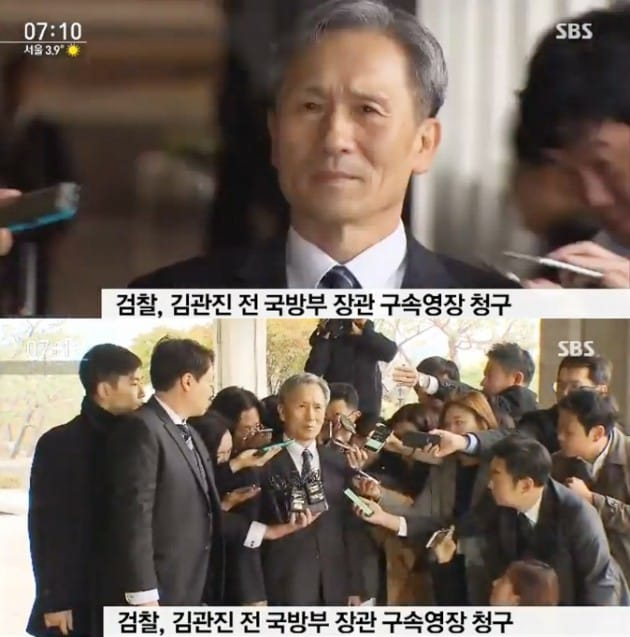 김관진 이명박 전 대통령 / SBS 방송 캡처