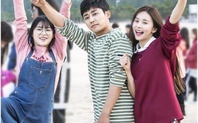 '고백부부' 손호준, 한보름-조혜정 사이서도 빛난 청일점