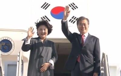 문재인 대통령, APEC 정상회의 참석차 베트남 행 / KBS 방송화면