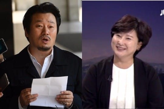 김광석 딸 사망 서해순씨 무혐의, 고발뉴스 이상호 기자 /한경DB, JTBC 캡쳐