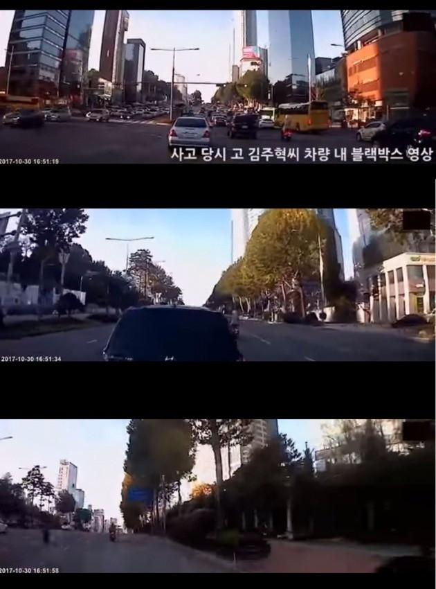 김주혁 블랙박스 / 유튜브 방송 캡처