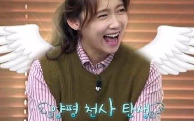 '집밥 백선생 3' 식구들 초대한 남상미