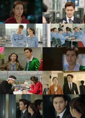 '변혁의 사랑' 측