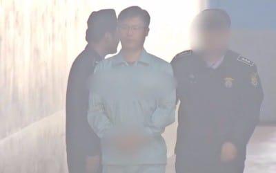 '청와대 문건 유출' 정호성, 1심서 징역 1년6개월 실형 / OBS 방송화면 캡처