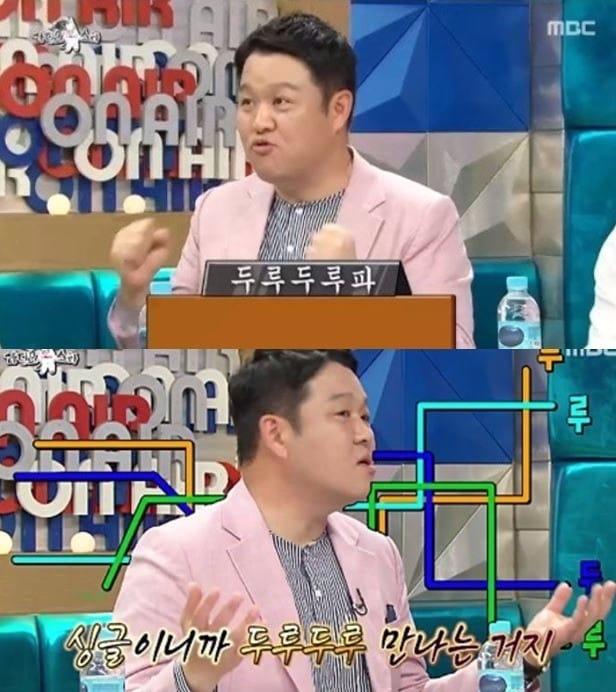 방송인 김구라 / MBC '라디오스타' 방송화면