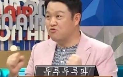 '라디오스타' 김구라 열애 중?…