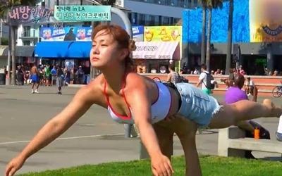 '내 방 안내서' 박나래, 꿈에 그리던 근육맨과 아크로바틱?…최고의 1분 달성