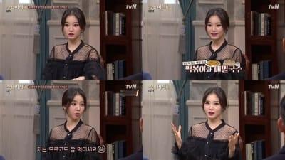 '수요미식회' 황승언, 물오른 예능감…털털한 매력 빛났다