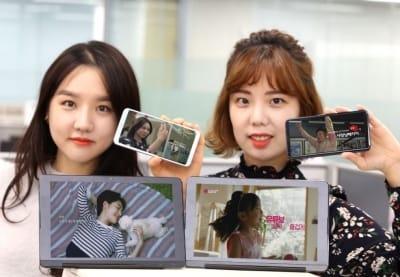 LG유플러스, 유튜브 광고영상 '1억뷰' 돌파