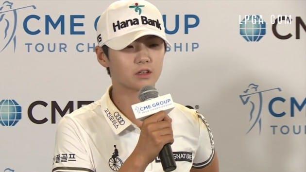 박성현 선수 / 사진=LPGA 공식 홈페이지 갈무리