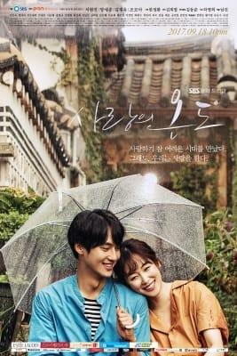 '사랑의 온도' 이번주 종영…21일 4회 연속 편성