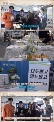 '응팔' 식구들, '슬기로운 감빵생활' 촬영장 방문해 깜짝 응원
