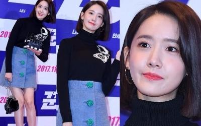 소녀시대 윤아 '오늘도 리즈 갱신'