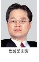 검찰, KTB투자증권 본사 압수수색… 권성문 회장 횡령·배임 혐의