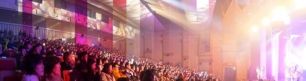 사진 = 한국음악저작권협회