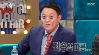 '라디오스타' 김구라