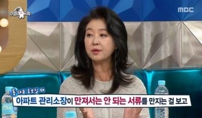 '라디오스타' 김부선