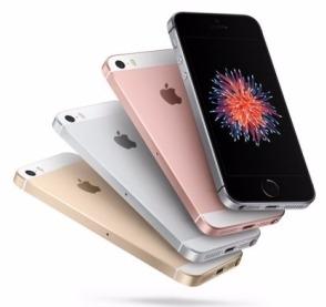 내년 출시 예정 '아이폰SE2' 가격 얼마길래