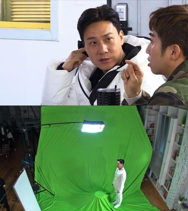 방송인 이상민 / SBS '미운 우리 새끼' 제공