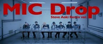 방탄소년단 'MIC Drop' 음원&뮤비 24일 전 세계 동시 공개