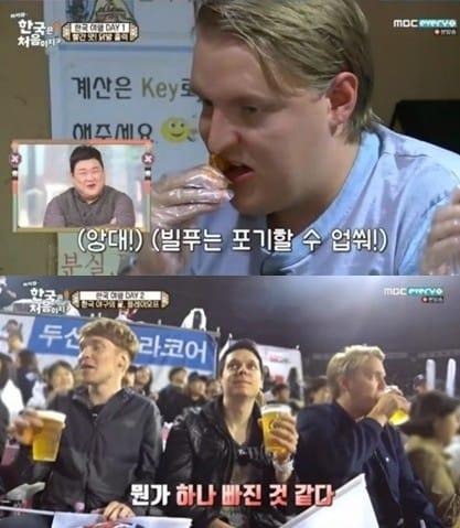 '어서와 한국은 처음이지' 역대 최고 시청률 돌파