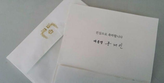 박성현 인스타그램 캡처