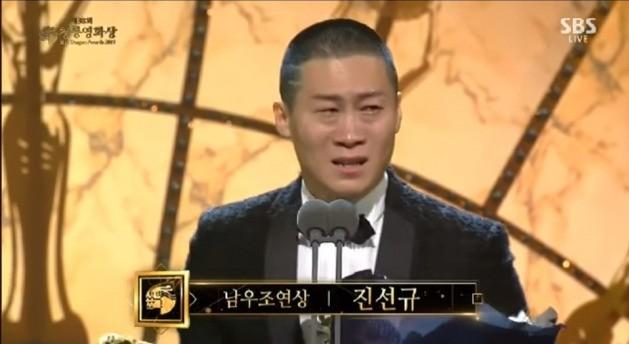 배우 진선규. 사진=청룡영화상 중계 유튜브 방송 캡쳐