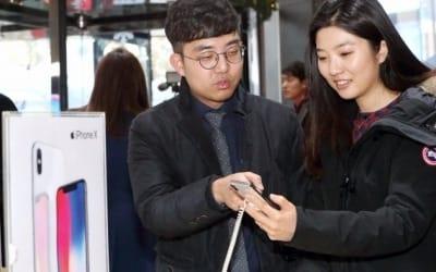 아이폰X, 이틀간 10만대 개통…삼성전자 견제 나서