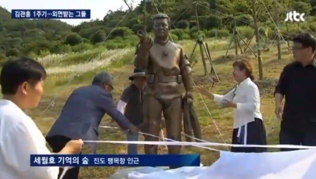 '세월호 의인' 故 김관홍 잠수사  / JTBC 방송화면 캡처