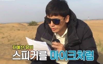 '동상이몽2' 우효광, 모래바람 속 듀엣곡 맹연습…최고의 1분