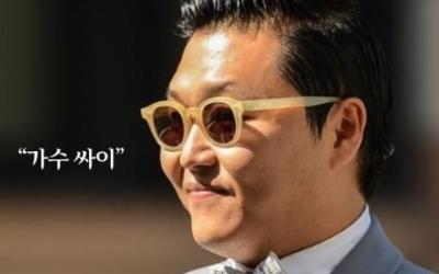 싸이·이연복·김범수…김상곤 부총리가 靑회의서 꼽은 '인재'