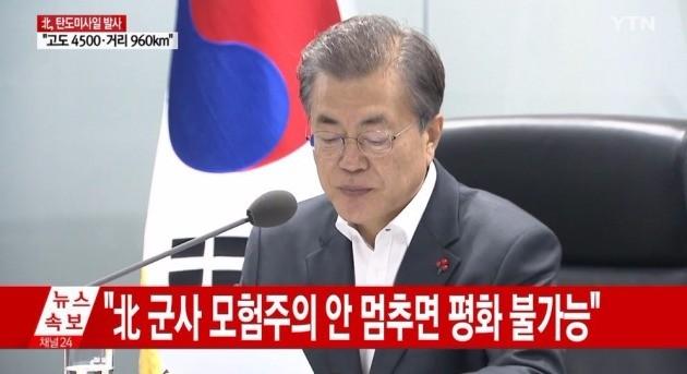 사진=YTN 뉴스 화면 캡처