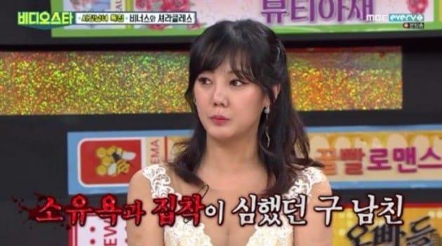 배우 고은아 / MBC에브리원 '비디오스타' 캡처