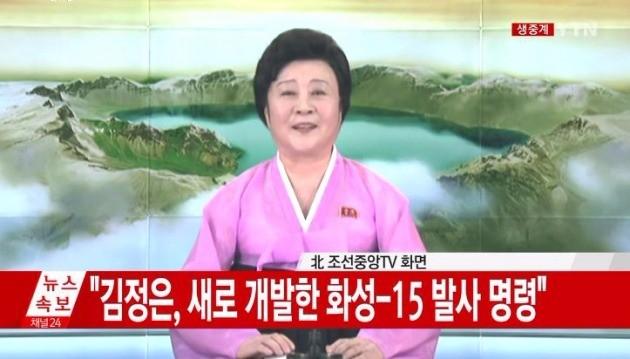 북한 조선중앙TV 화면 / YTN 방송 캡처