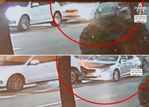 태연 교통사고 CCTV 영상 / 채널A 방송화면