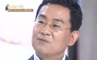 고승덕 변호사 / 방송화면