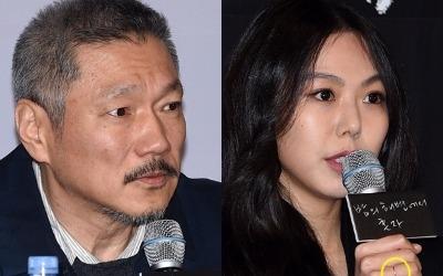 홍상수·김민희 불륜에도…아내 A씨