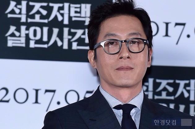 김주혁 사인