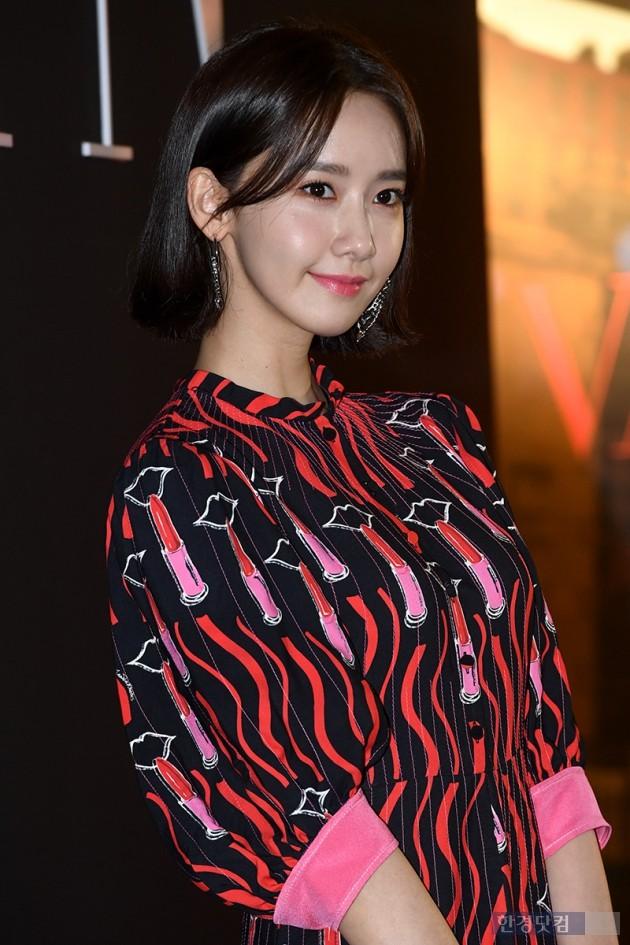그룹 소녀시대 윤아 / 사진=최혁 기자