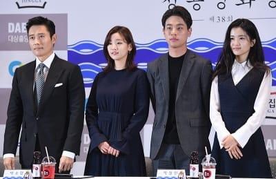 이병헌-박소담-박정민-김태리, '청룡영화상 핸드프린팅 영광의 얼굴들'