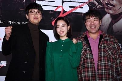배호근-함은정-이원종, '영화 실종2대박 기원하며 화이팅'