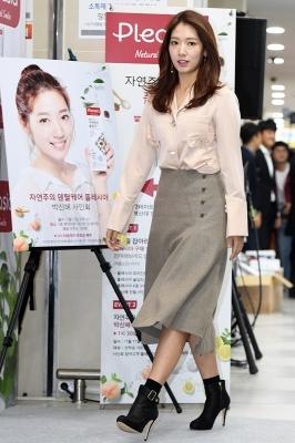 박신혜, '우아함이 한가득~'