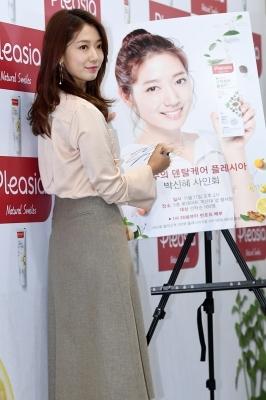 박신혜, '감탄을 부르는 실물 미모~'