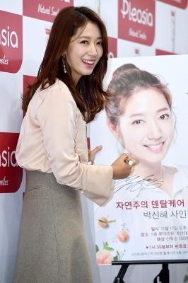 박신혜, '볼수록 매력적인 환한 미소~'